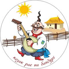 картинки на украинскую тематику