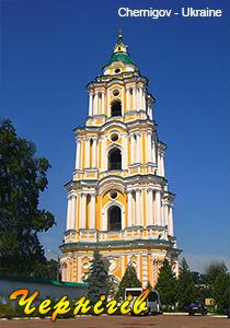 чернигов колокольня монастыря
